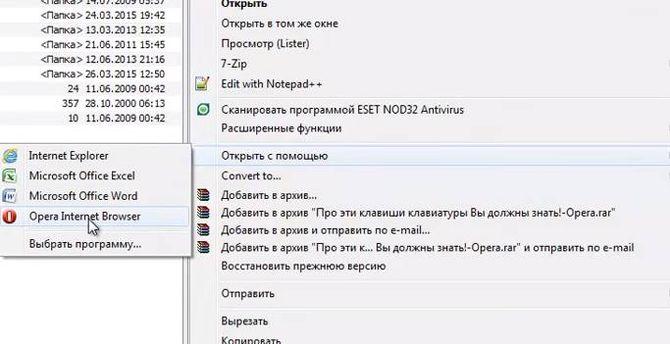 Открытие веб архива