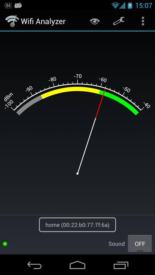 Проверка силы сигнала