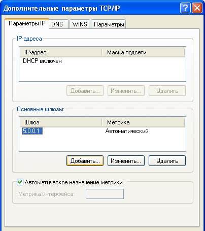 Настраиваем Windows XP