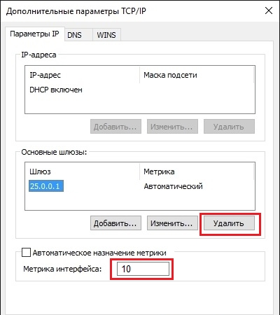 Настройки Hamachi на Windows 10