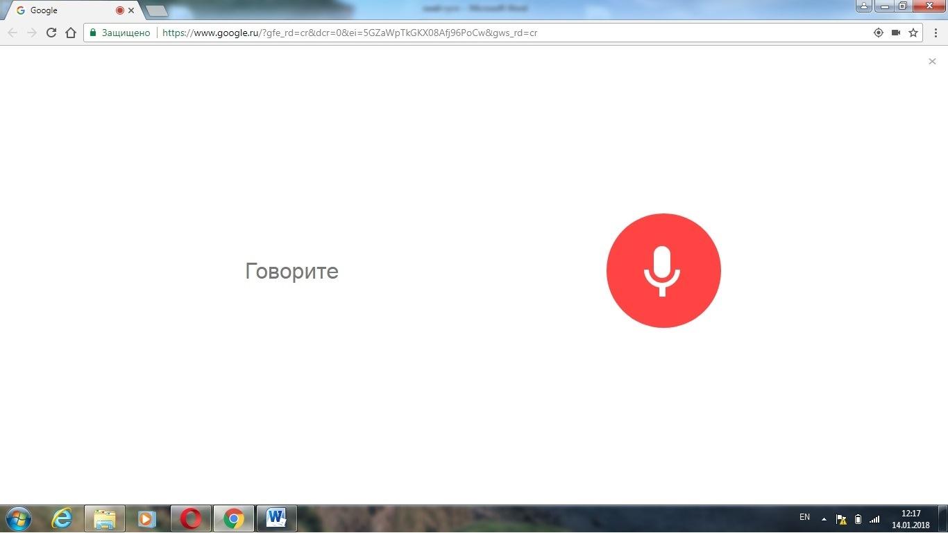 Интерфейс поиска