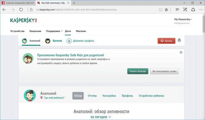 Управление в браузере