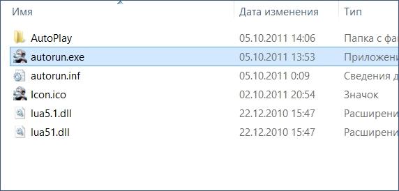 Запуск exe файлов