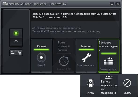 Приложение от NVidia