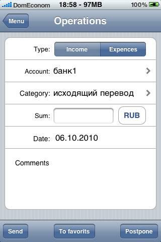 DomEconom для Андройд