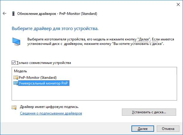 Проблемы с TeamViewer