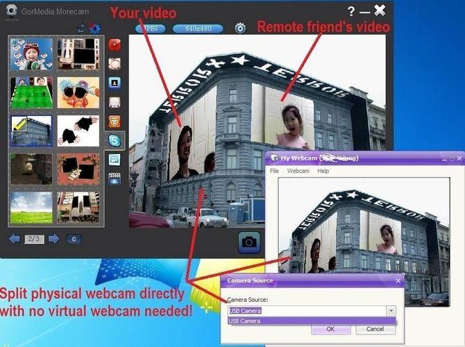 Управление веб камерой