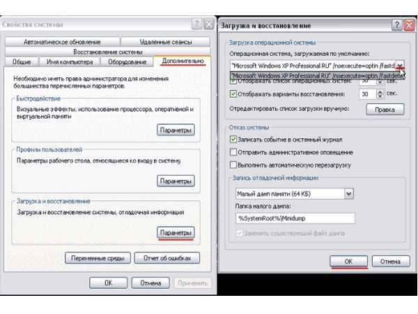 Редактирование файла загрузки