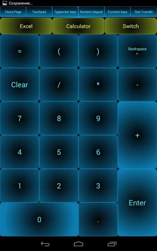 Андройд в качестве клавиатуры