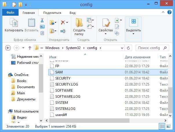 Расположение файлов реестра