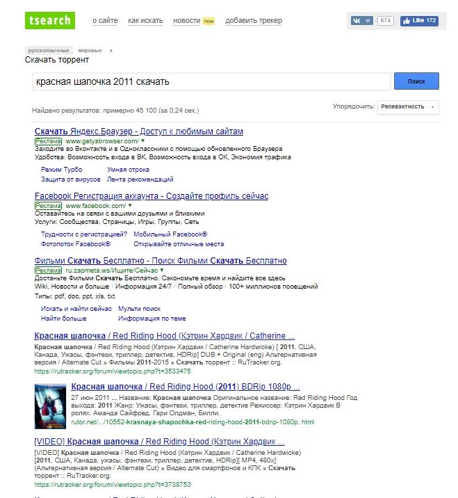 Сайт tsearch