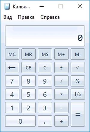 Установка классического калькулятора