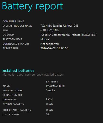 Отчет по использованию батареи