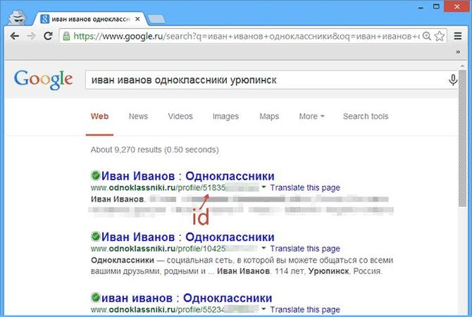 Определение ID в браузере