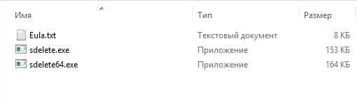 Файлы приложения