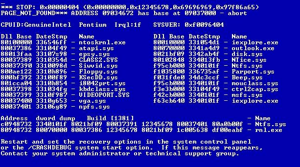 Синий экран BSOD