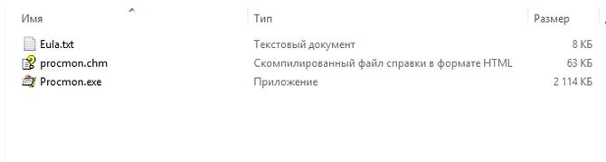 Файлы запуска