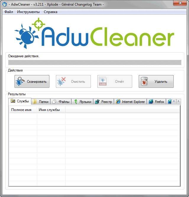 Чистка с помощью AdwCleaner