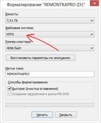 Стандартное форматирование