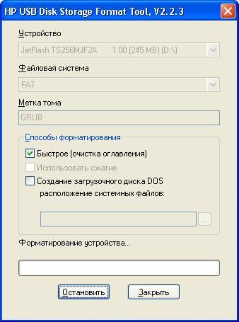 Приложение HP USB Disk Storage Format Tool