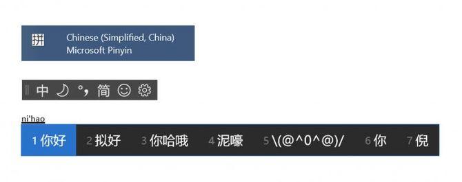 Обновление китайского языка