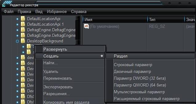Создание параметра