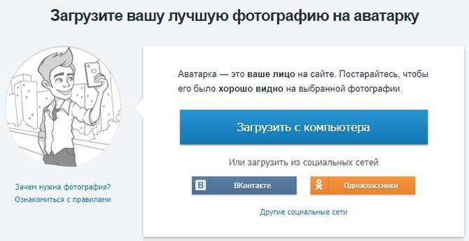 Как запретить доступ к сайту на компьютере - подробная