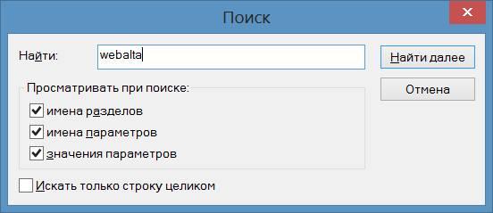 Поиск по реестру
