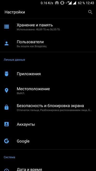 Раздел Приложения