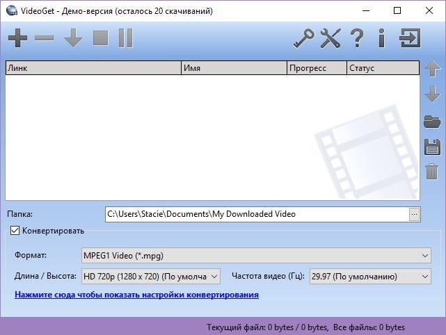 Сервис VideoGet