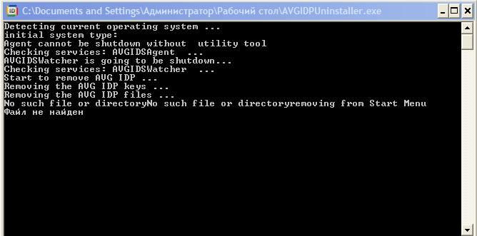 Программа AVG Remover