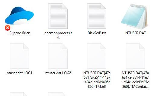 Файл в папке