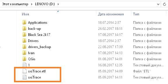 Файлы отчета