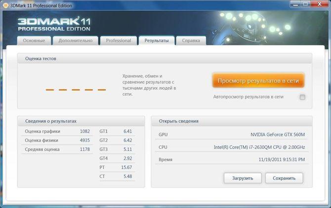 Проверка в 3DMark