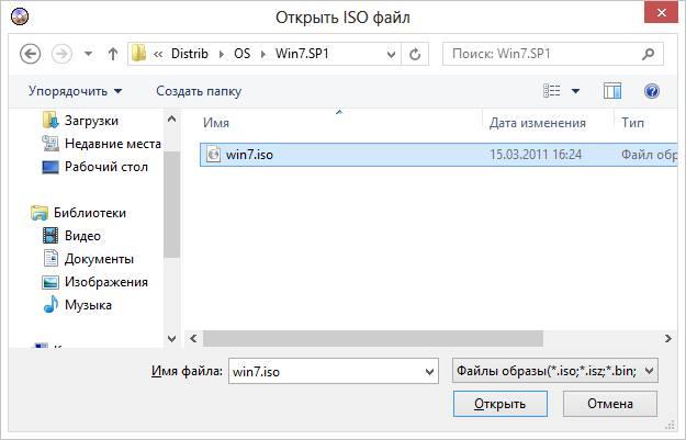 Открываем файл