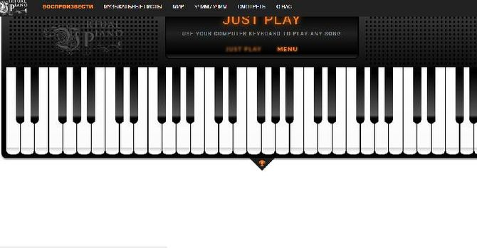 Онлайн пианино