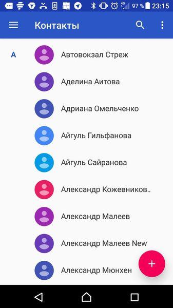 Контакты на Андроид