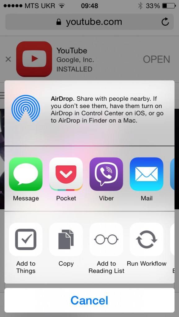Сохранение на Айфоне