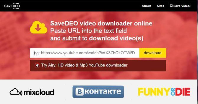 Сайт Savedeo