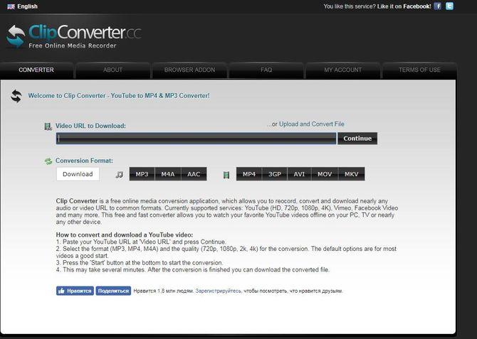 Ресурс Clipconverter