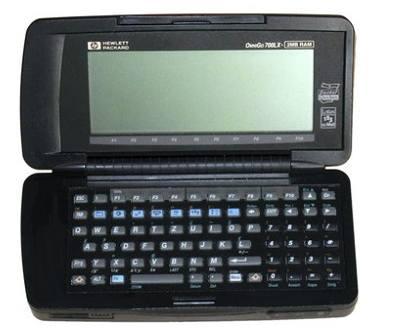 Первые смартфоны