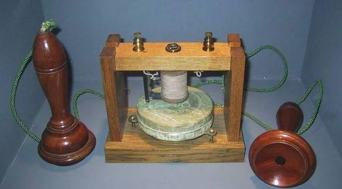 Прототип телефона