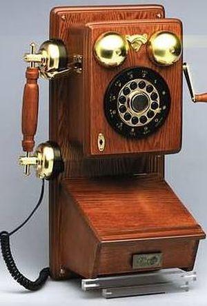 Первый компактный телефон