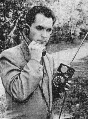 Первый звонок по беспроводному телефону