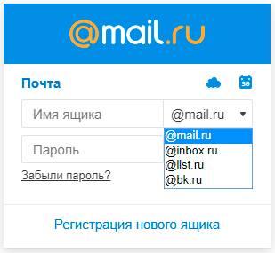Почта mail ru – как войти на «Мою страницу» и проверить ...
