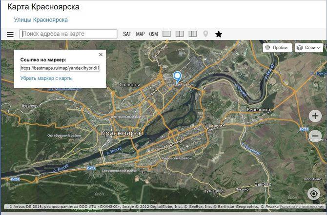 Сайт Bestmaps ru