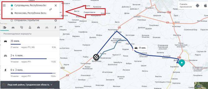 Сервис Here Maps