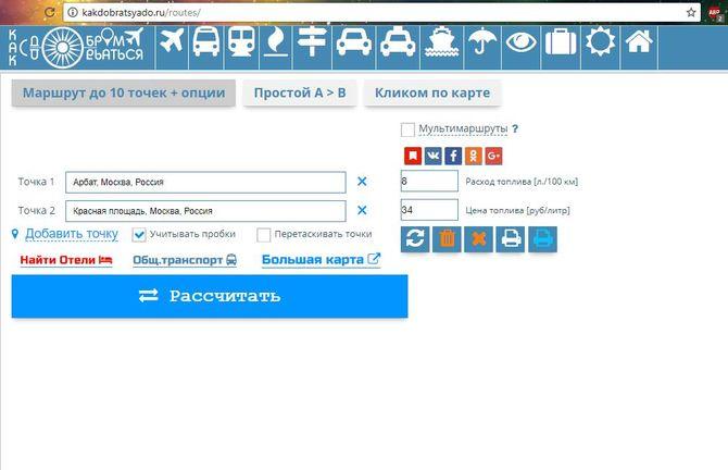 Сайт Kakdobratsyado