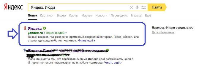 Юрий Прохоров Русский язык в поликультурном