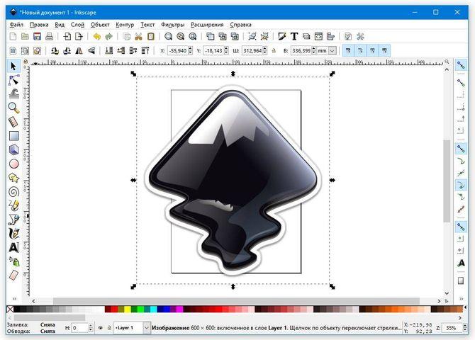 Рисование Inkscape